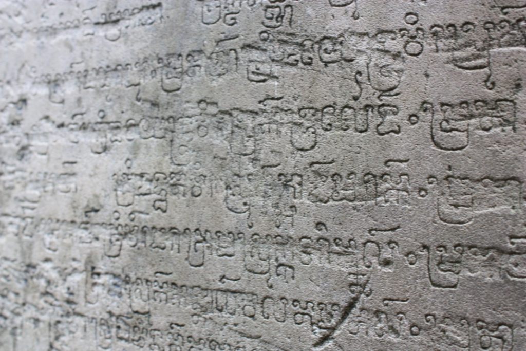 Phimeanaka writings on the wall