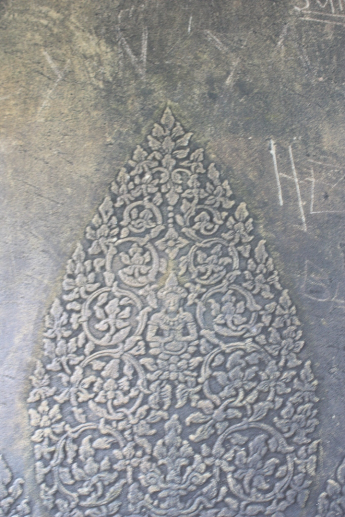 Ornate wall carvings abound