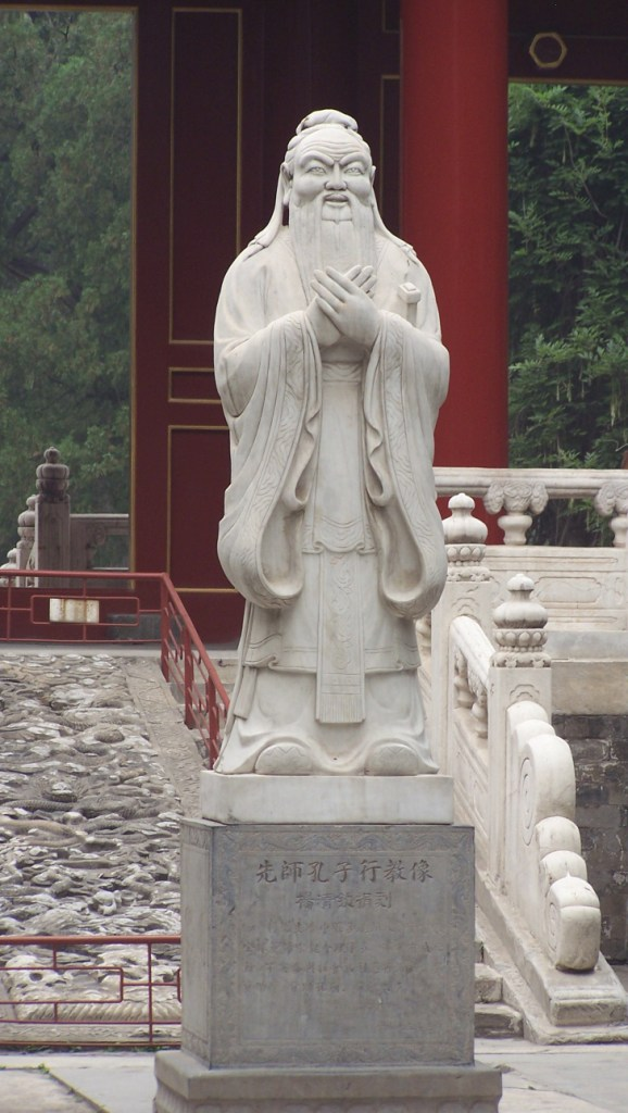 Confucius statue at the Confucian Temple, Beijing