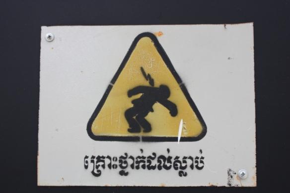 Taken in Phnom Penh