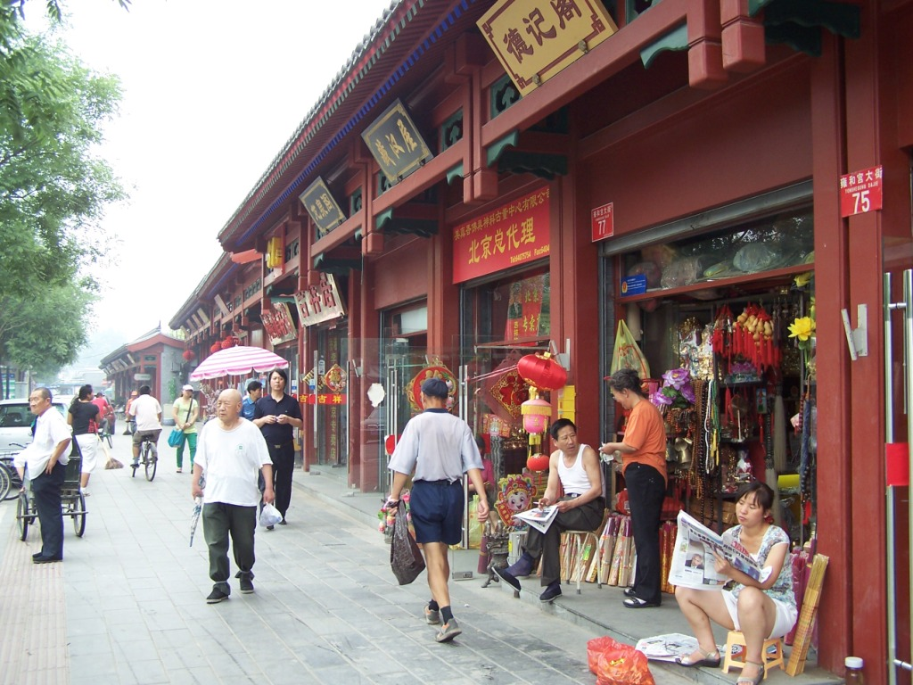 Taken in the Summer of 2008 in Beijing, China