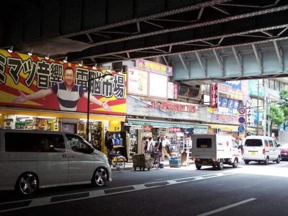 Taken in the Summer of 2008 in Tokyo.