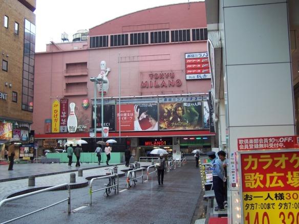 Taken in June 2008 in Kabuki-cho, Tokyo, Japan