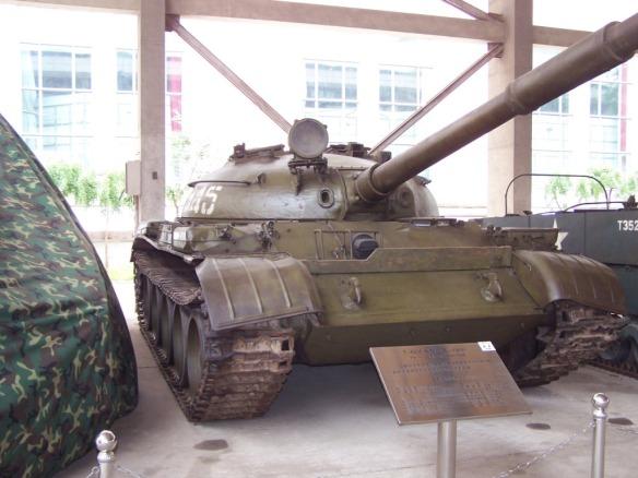 Taken in July of 2008 in Beijing's Military Museum
