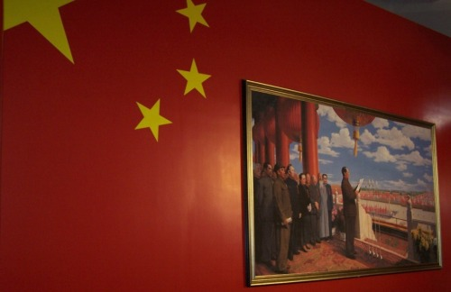 Taken in the summer of 2008 in the Beijing Military Museum