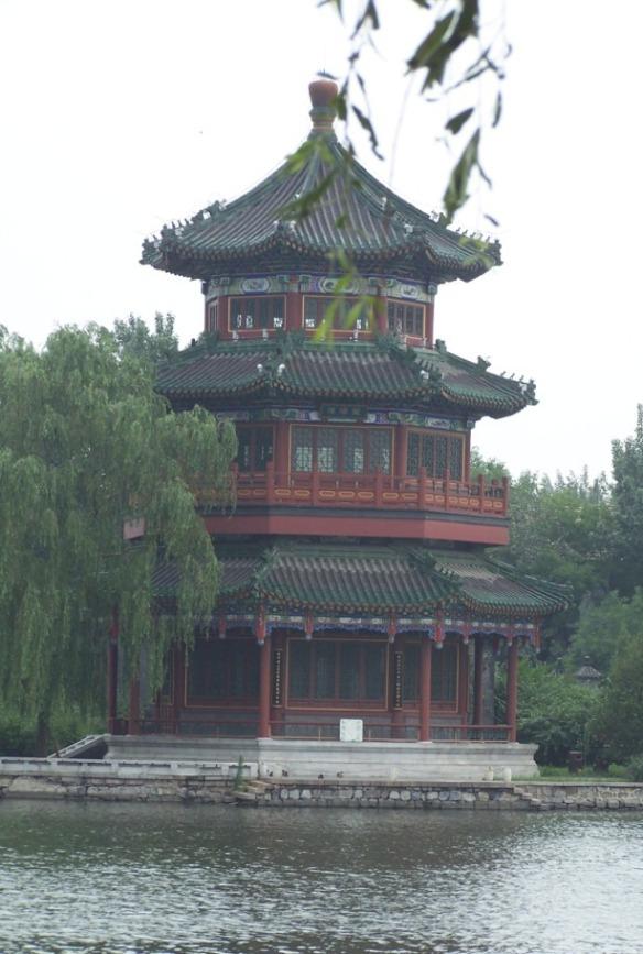 Taken in the Summer of 2008 in Beijing.