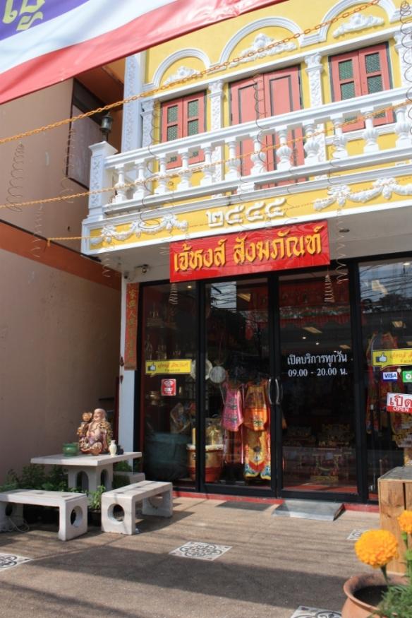 Taken in January of 2014 in Phuket Town