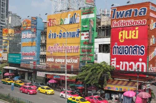 Taken on September 20, 2015 in Bangkok.