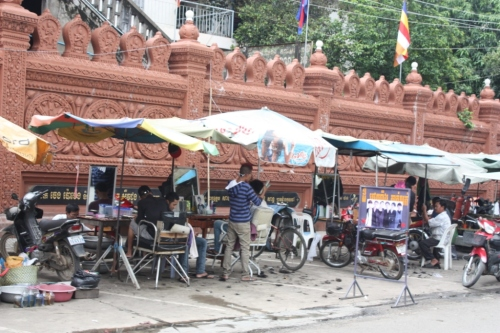 Taken in October of 2012 in Phnom Penh